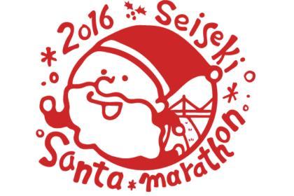 t第4回 聖蹟サンタマラソン - tRUNNET ランネット・大会ガイド&エントリー