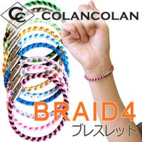 コランコラン BRAID4シリーズ? ブレスレット